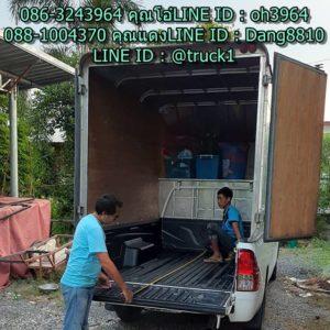 รถกระบะรับจ้างเพชรบุรีตัดใหม่ ต้องการย้ายบ้าน ย้ายหอ ย้ายคอนโด ติดต่อ.086-3243964