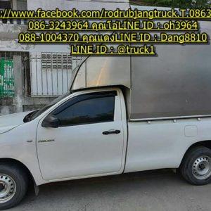 รถกระบะรับจ้างบางนาบริการดี ราคาไม่แพง พร้อมคนยกของ 086-3243964